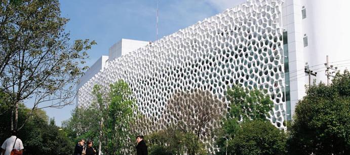 Au Mexique, une façade intelligente aborde le CO2
